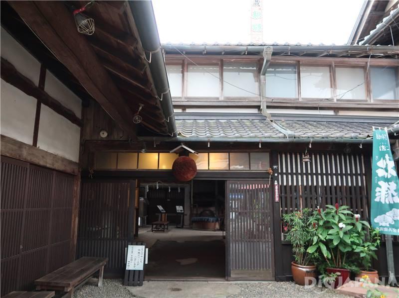 笠間の酒蔵 笹目宗兵衛商店
