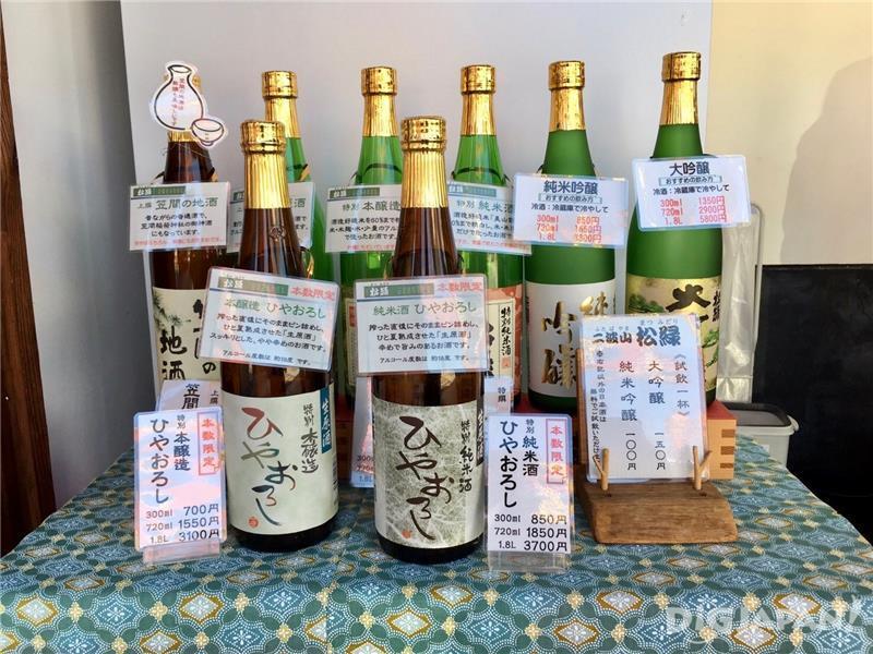 Sasame Sobei Shoten Sake Brewery in Kasama