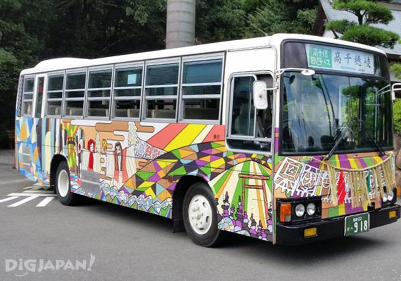 高千穗周遊巴士1
