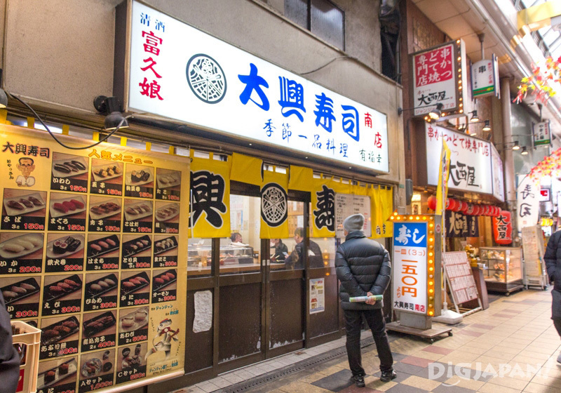 Cheap sushi restaurant at Janjan Yokocho