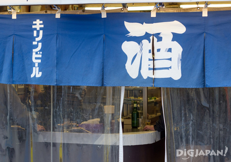 Standing restaurant at Janjan Yokocho