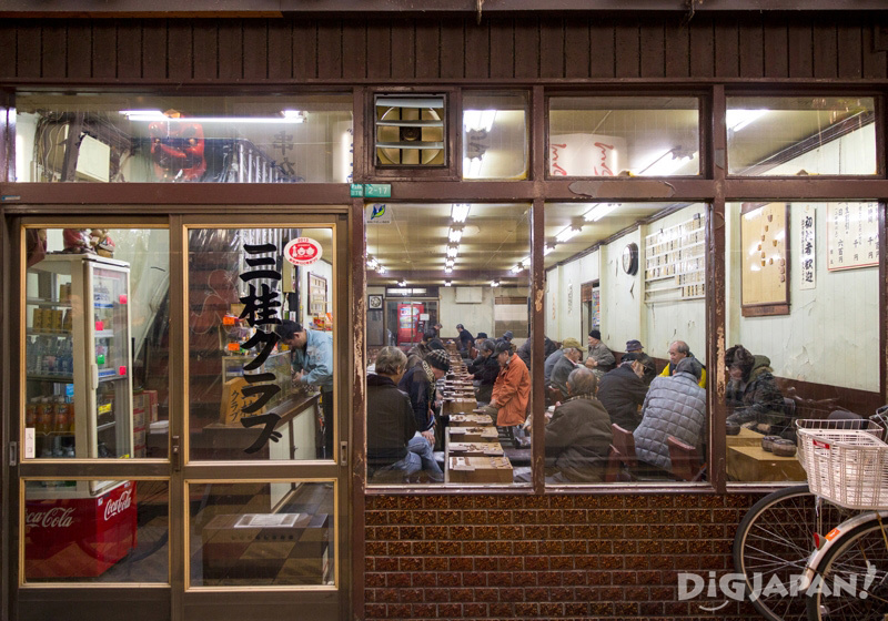 Go and shogi club, Janjan Yokocho