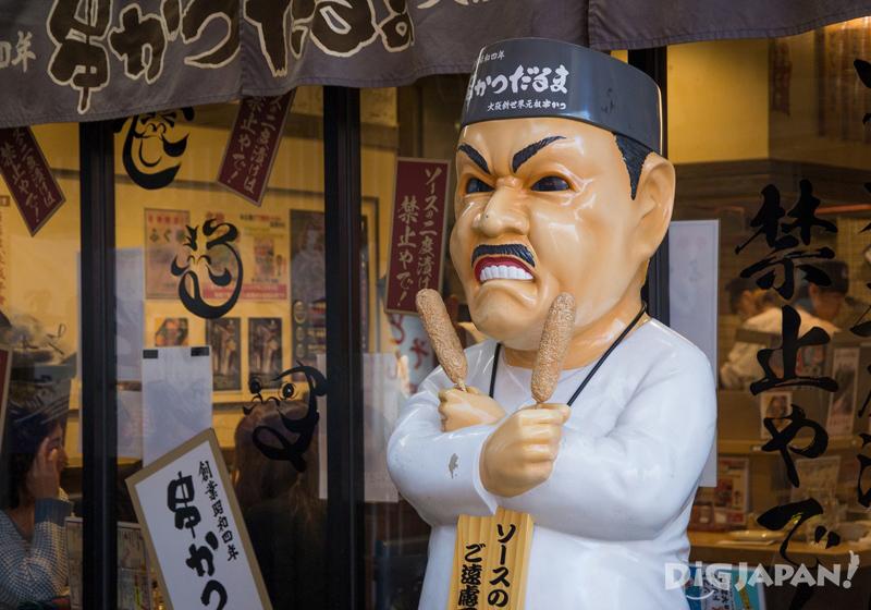 Janjan Yokocho kushikatsu statue