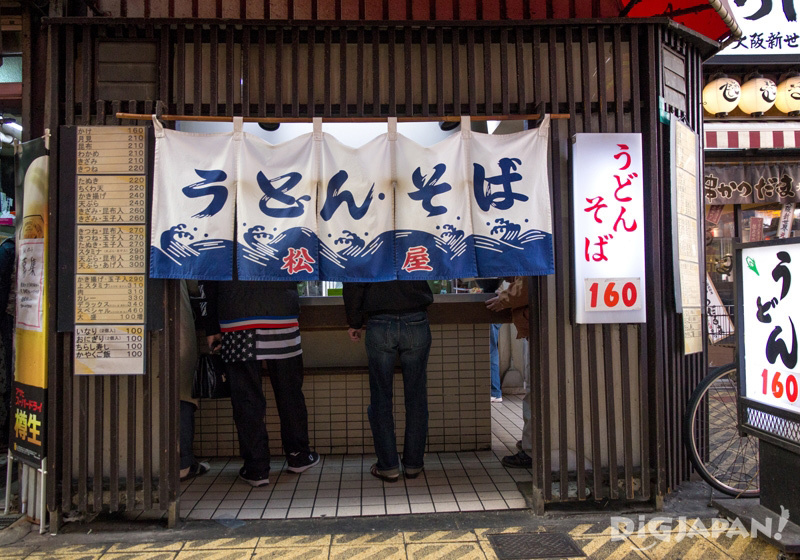 160 yen soba and udon restaurant at Janjan Yokocho