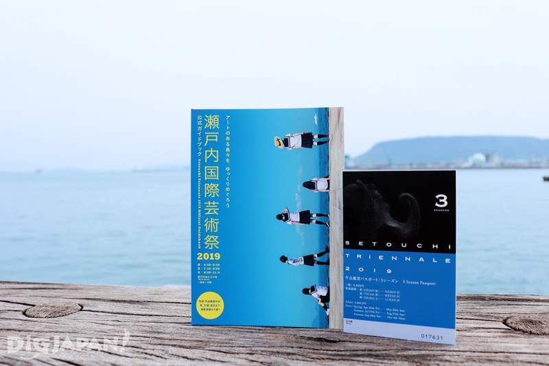 The official guidebook and the passport ticket os Setouchi Triennale