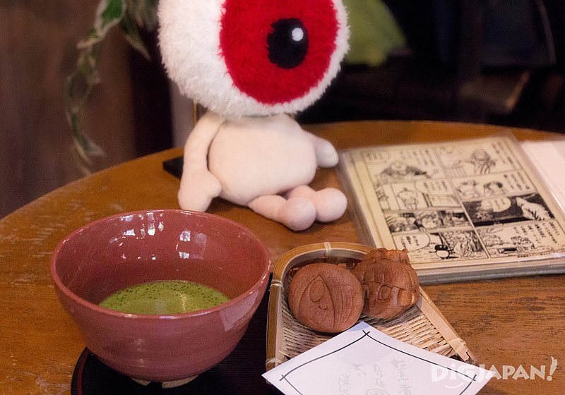 Matcha set at Kitaro Chaya