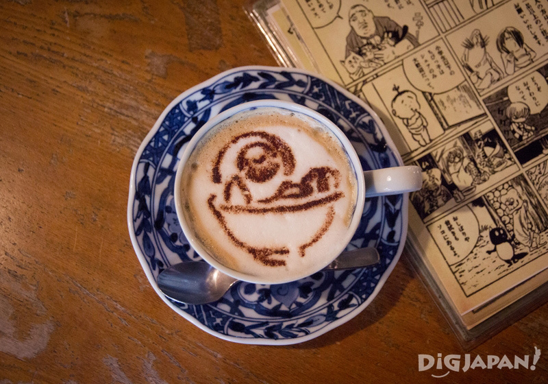 Gegege latte at Kitaro Chaya