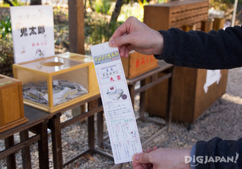 Gegege no Kitaro-themed omikuji at Fudaten Shrine, Chofu