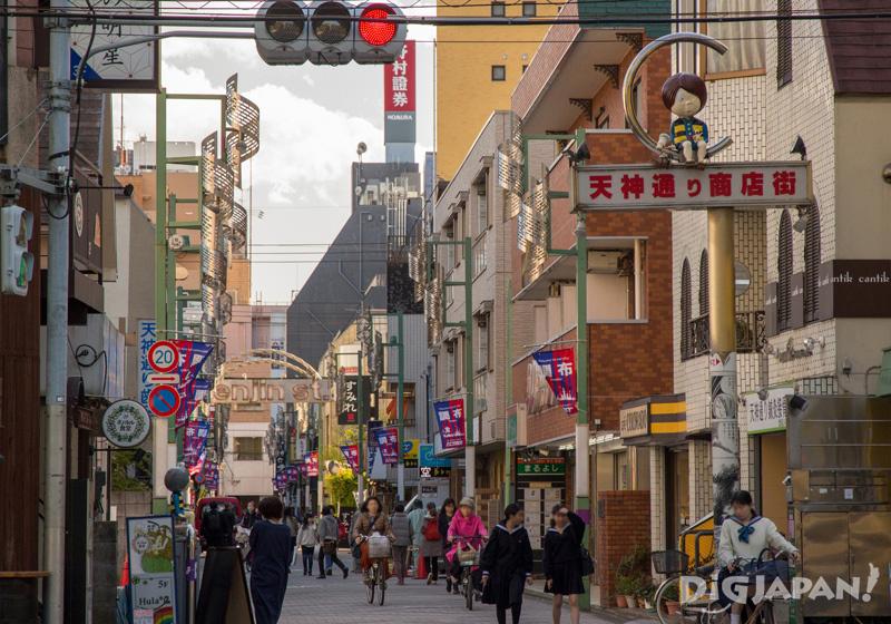Tenjin-dori Shopping Street in Chofu, Tokyo