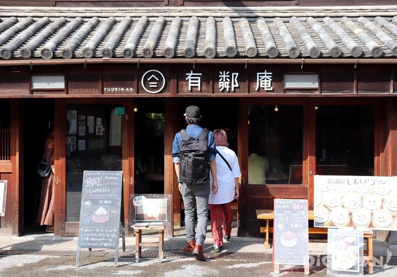 Cafe Yuurin-an Kurashiki
