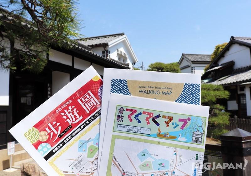 倉敷故事館臨時觀光導覽所的多言語觀光地圖