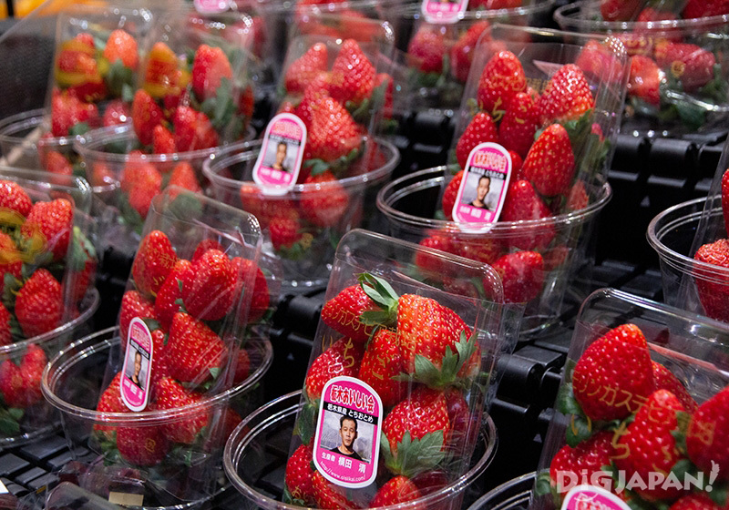 Strawberries in a Japanese supermarket