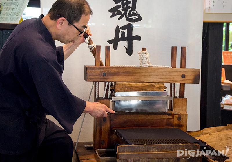 Ikedaya Yasubei Shouten