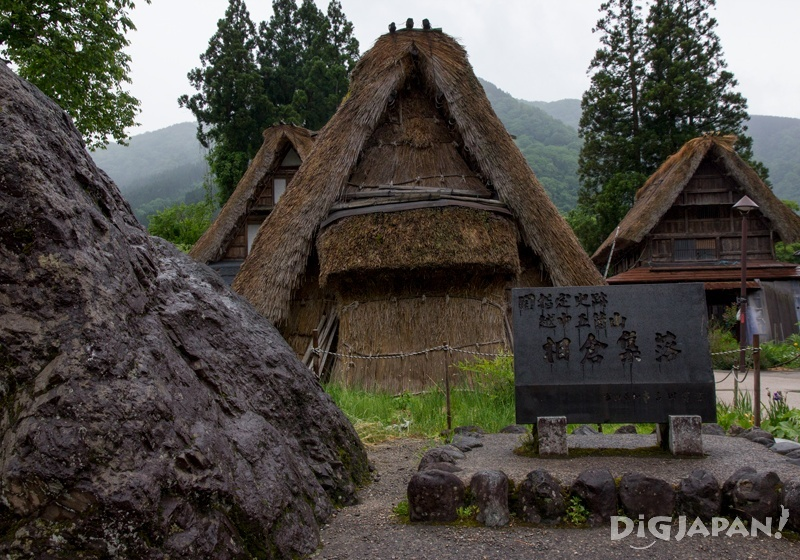 Primitive Gassho-zukuri building