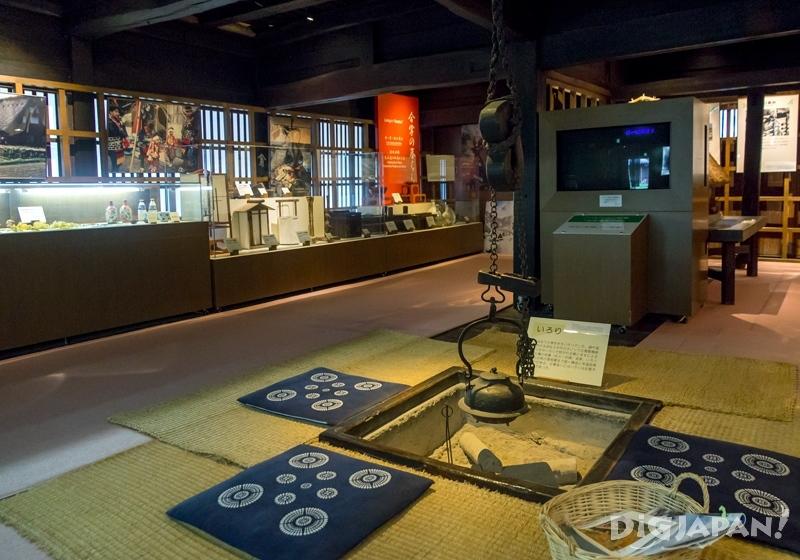 Ainokura Museum