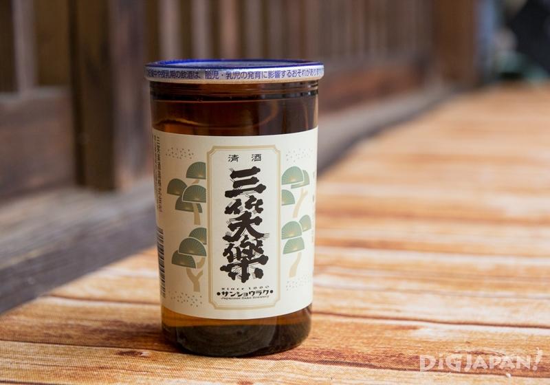 Sanshoraku sake