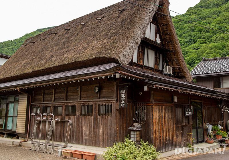 Yajibeiin Kaminashi