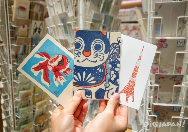 Beautiful Japanese design postcards - from 150 yen