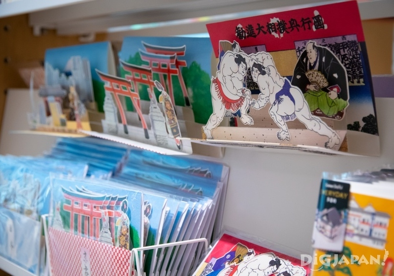 3D Greeting cards - from 450 yen