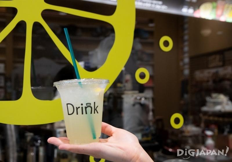 果汁吧檸檬汽水