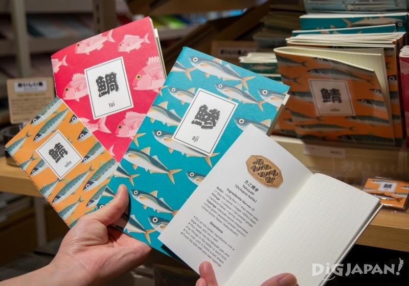Itoya Oishii Sakana Noto - fish-themed notebooks with a recipe inside! - from 300 yen