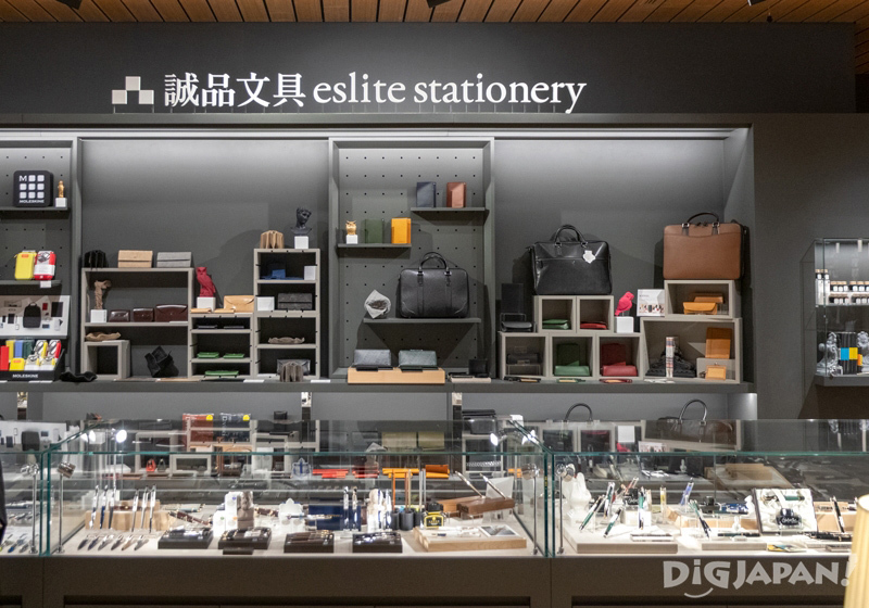 Seihin Seikatsu Stationery