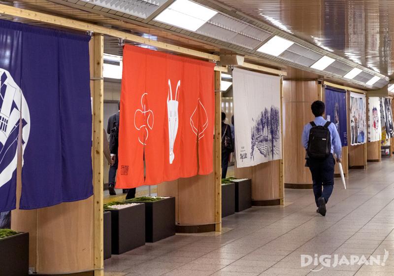 NIHONBASHI MEGURU FES 2019 noren exhibition