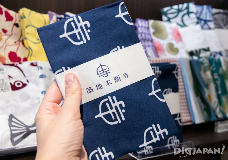 Beautiful tenugui towel with the temple's symbol