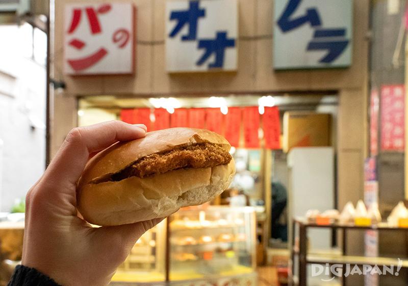 Joyful Minowa - Oomura bakery