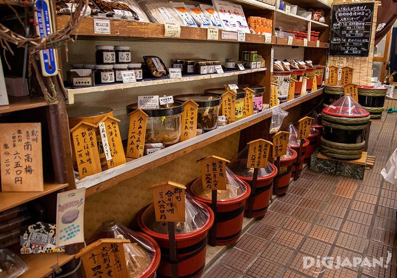 Okazu Yokocho - miso shop