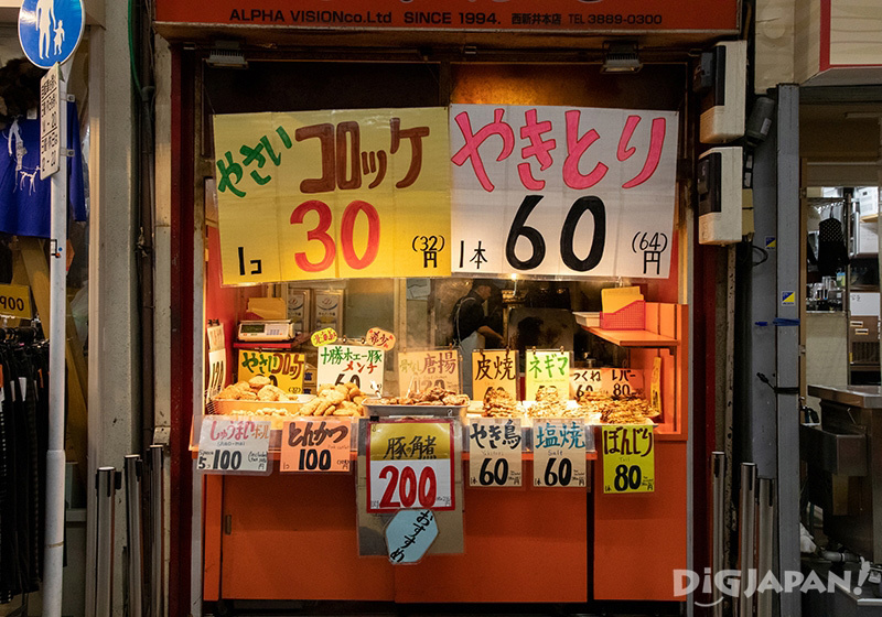 Jujo Ginza Shopping Street