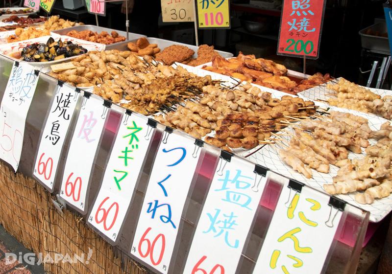Shin-Koiwa Lumiere Shopping Street - Nakafuji