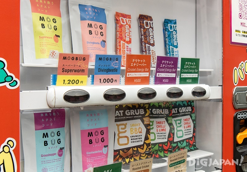 Bug snacks vending machine in Takadanobaba
