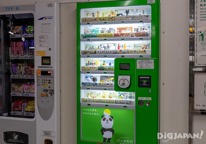 Capsule toys vending machine in Akihabara