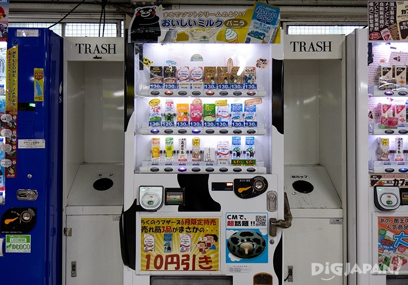 Rare milk vending machine in Akihabara