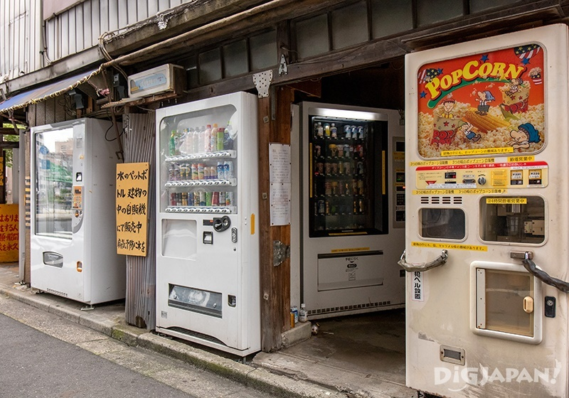 "Akihabara's ""Creepy Vending Machine Corner"""
