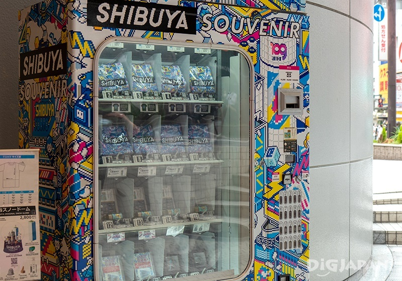 Shibuya 109 vending machine