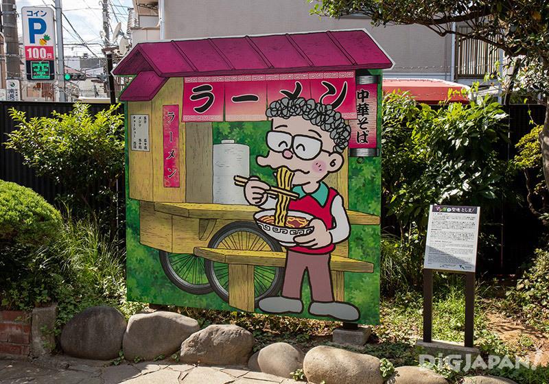 漫画家鈴木伸一のラーメン屋台モニュメント