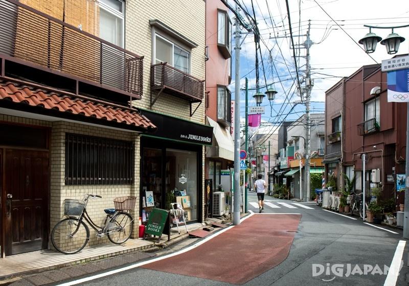 Streets of Zoshigaya