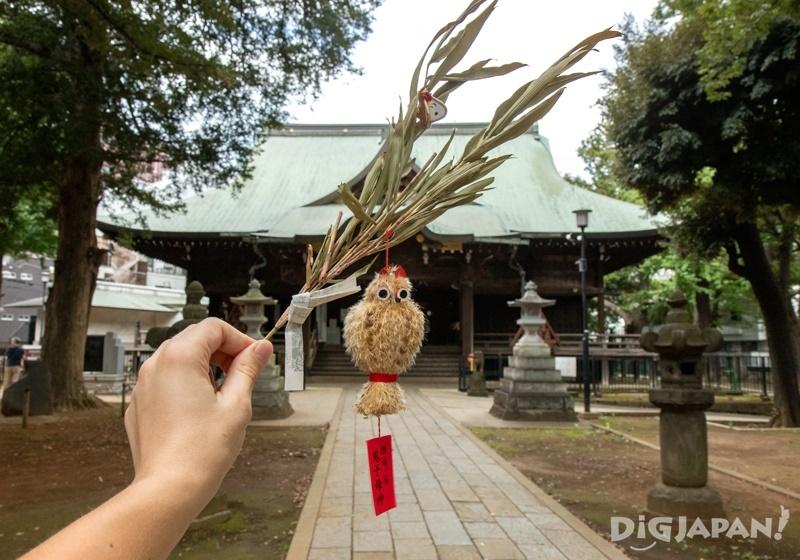 Zoshigaya Kishimojindo, susuki minizuku