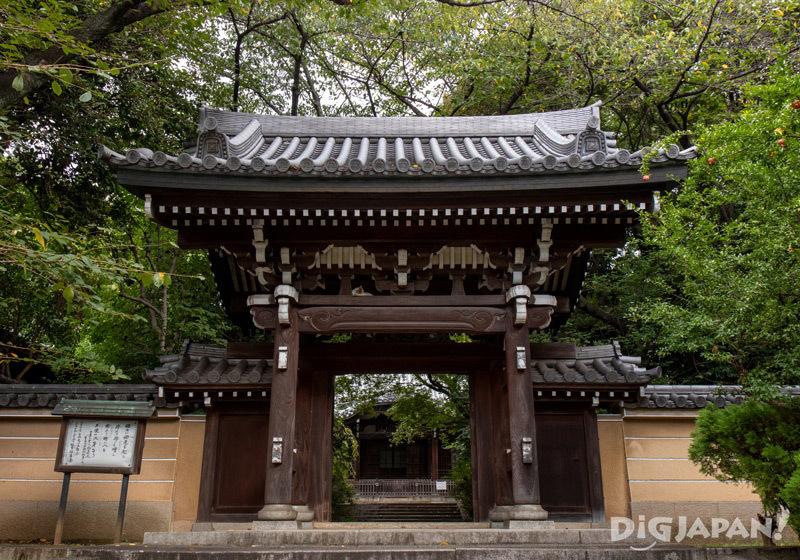 Ikosan Homyoji Temple