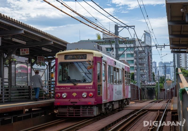 Tokyo Sakura Tram Kishibojinmae Station