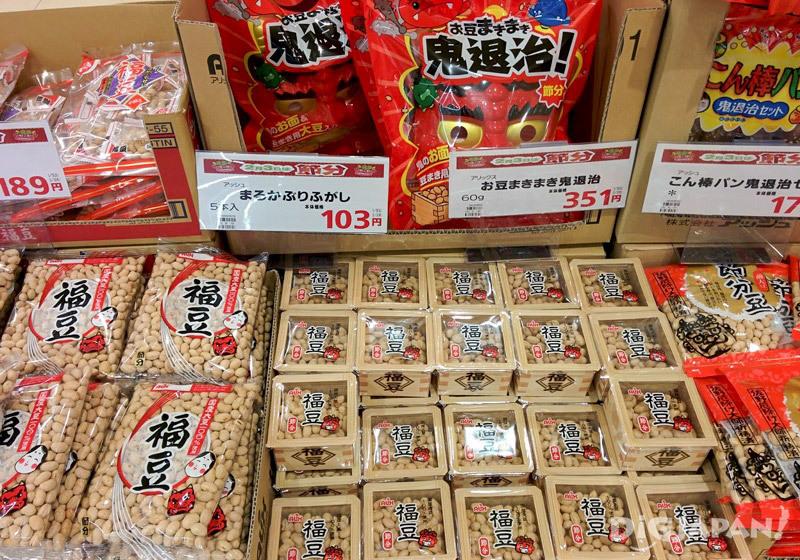 Setsubun corner in supermarket