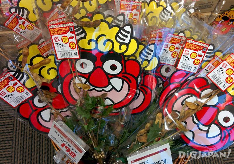 Hiiragi Iwashi (holly and sardine head)