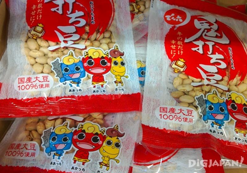 Setsubun beans kids design