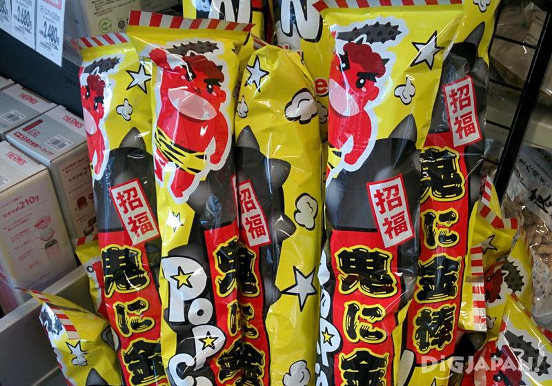 Kanabo pop corn