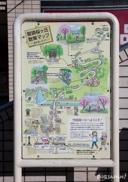 Seiseki Sakuragaoka walking map