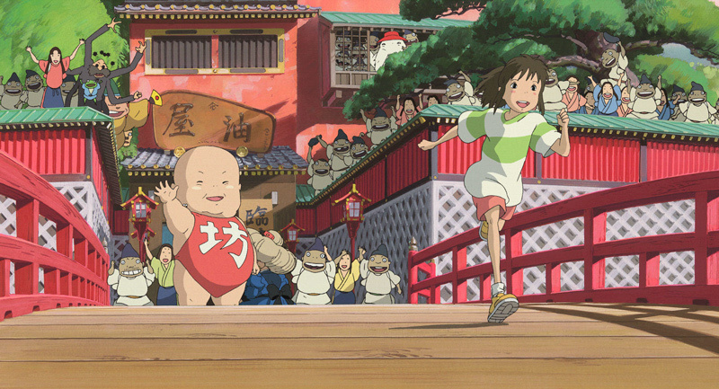 Spirited Away: The Bathhouse