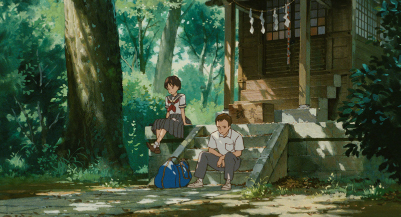 Whisper of the Heart: Seiseki Sakuragaoka