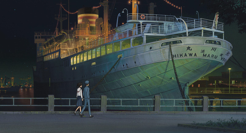 From Up on Poppy Hill: Yokohama